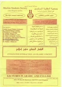 Suhaib Hasan Conf with ahlul-bidah 96