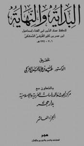 bidayah1Web