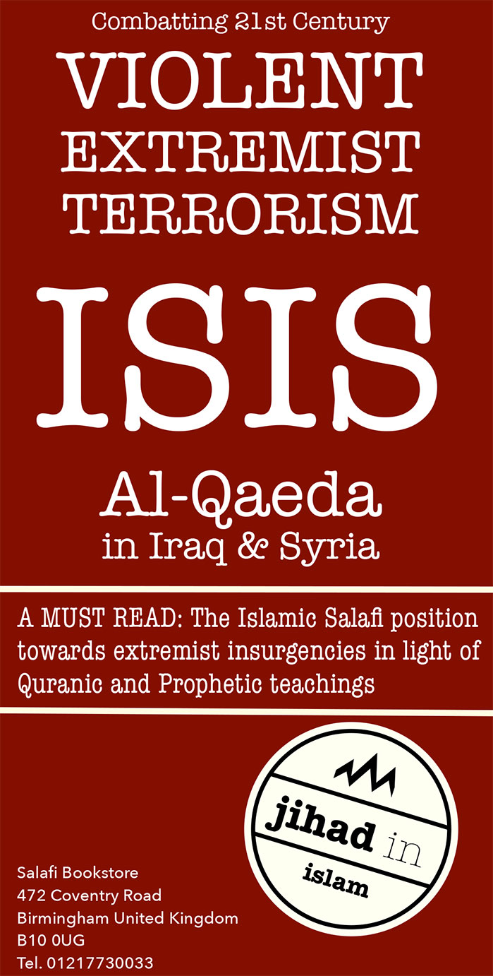 ISIS AL QAEDA IN IRAQ AND SYRIA DOWNLOAD PDF BROCHURE!
