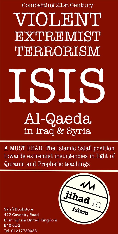 ISIS AL QAEDA IN IRAQ AND SYRIA DOWNLOAD PDF BROCHURE!