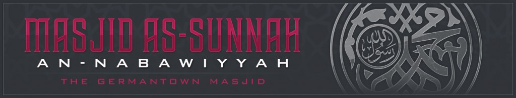 Philadelphia Mosque_HeaderBanner1