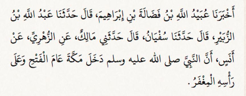 Makkahwithhelmet