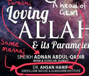 Ahsan Hanif is GLM and Maghrib Institute!