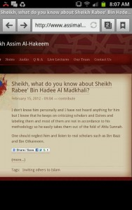 Slanderer Assim al-Hakeem (of Green Lane Mosque) & his wicked lies against Shaikh Rabee' bin Haadee (hafidhahullaah).
