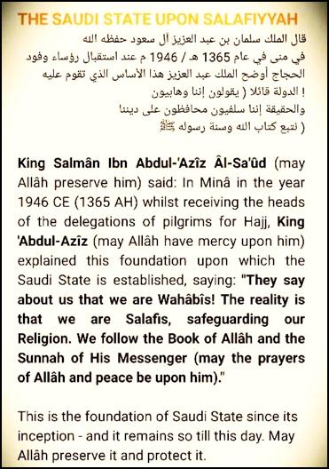 Saudi religious state