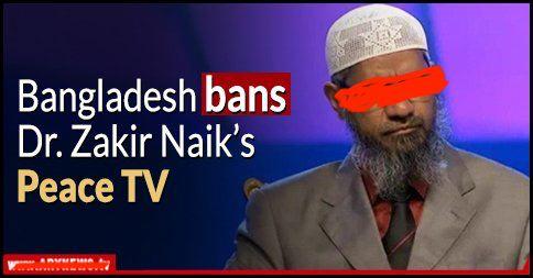 Zakir Bangladesh2