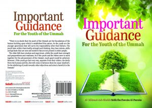 Important_Guidance_Youth_Cover