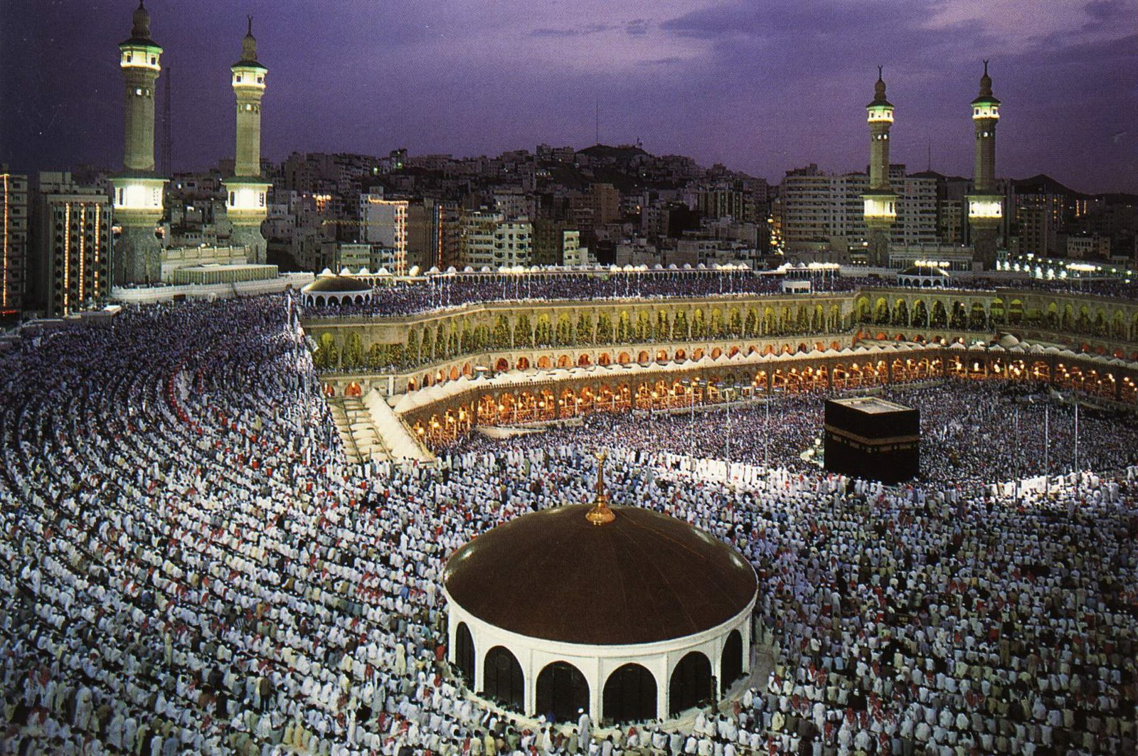 hajj guide book pdf Archives - Abu Khadeejah : أبو خديجة