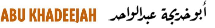 Abu Khadeejah:  أبو خديجة