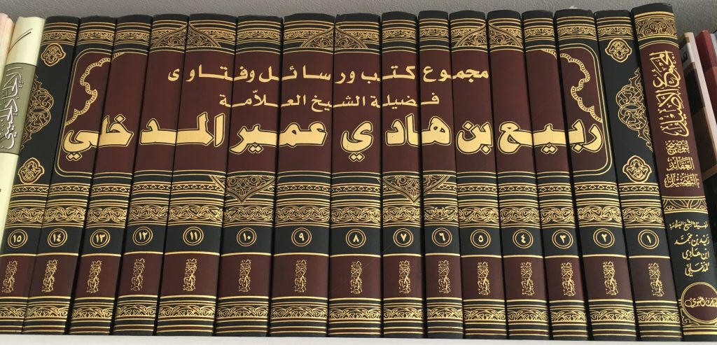 Shaikh Rabee' is an Imām of Ahlus-Sunnah with many volumes of writings and books that have been published.