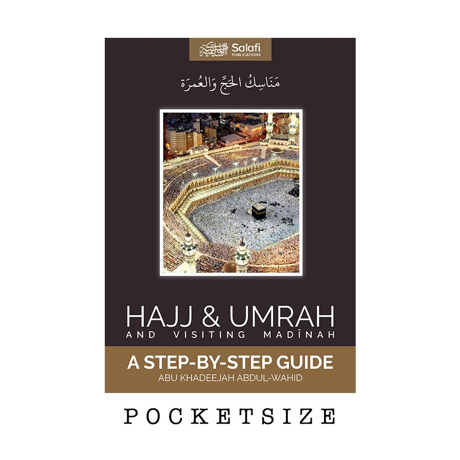 The steps in performing 'Umrah according to the Sunnah: Ibn