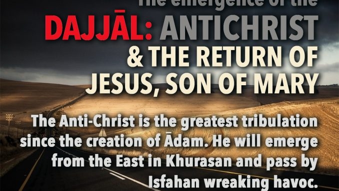 The appearance of the Dajjāl (Anti-Christ) and the Return of 'Īsā