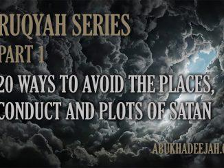 Ruqyah To Remove Jinn
