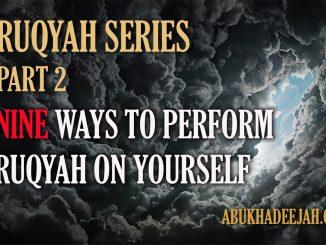 ruqyah Archives - Abu Khadeejah : أبو خديجة