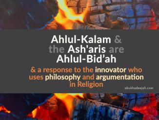 Abu Khadeejah : أبو خديجة - Salafi Publications / المكتبة